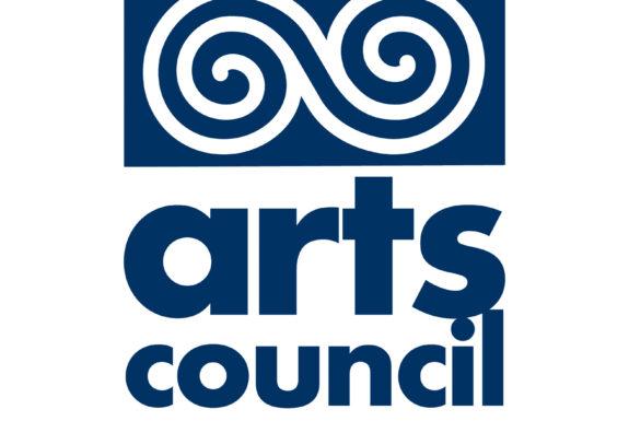 Logo: Arts Council of North Ireland